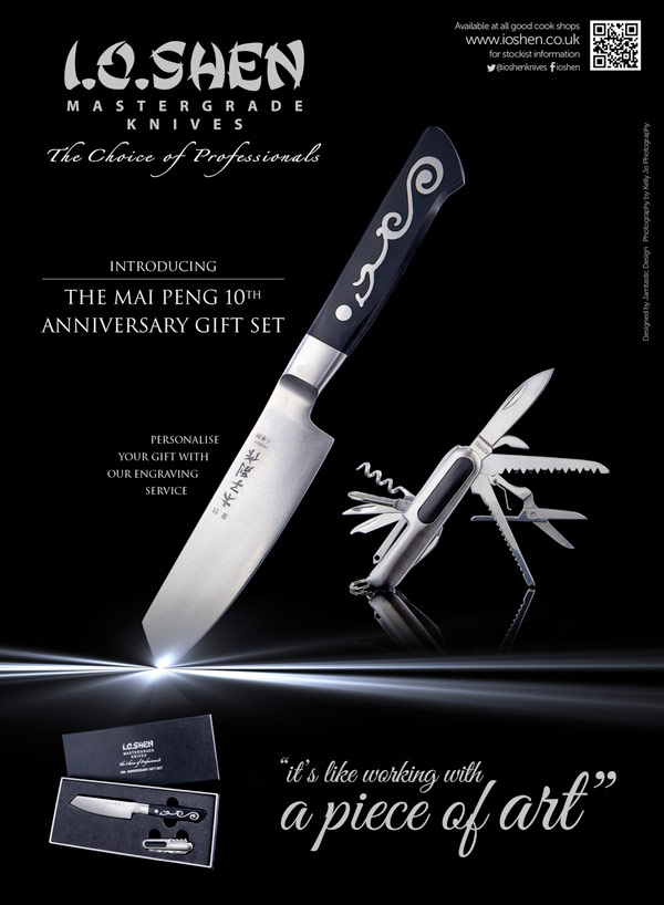 I O Shen Knife Advert